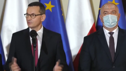 波蘭政府改組 大幅消減部門數量