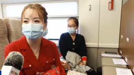 從濟南到南京 坐著高鐵去結婚