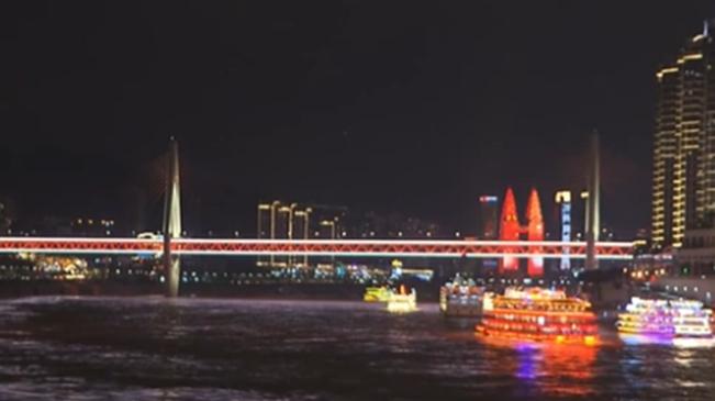 重慶:山城夜景美如畫 兩江遊受追捧