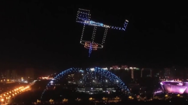 吉林長春:千架無人機集群表演 多彩造型點亮夜空