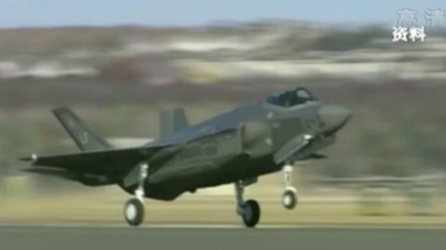 以色列同意美國向阿聯酋出售F-35戰機
