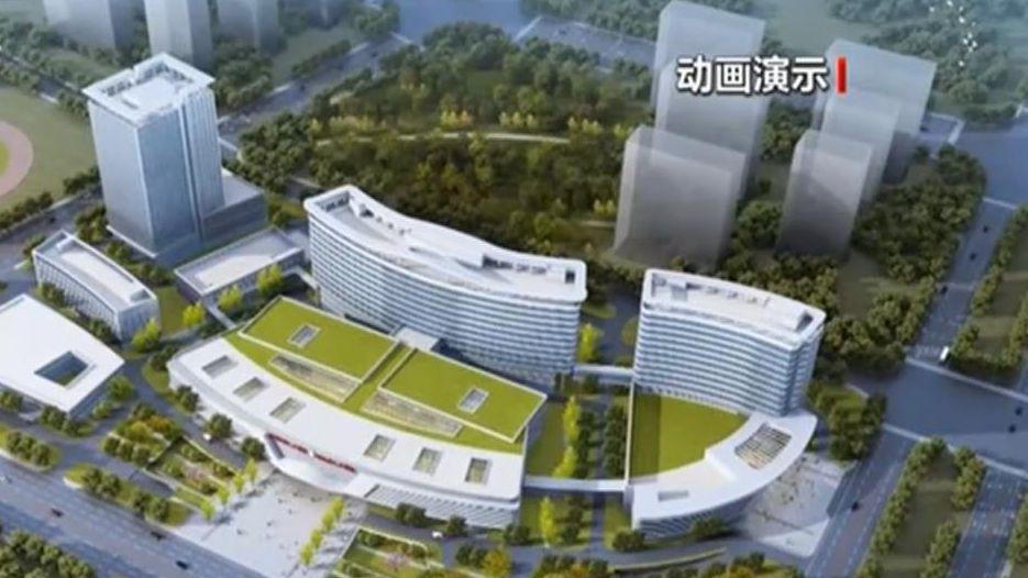 湖北武漢:首個重大疫情防控救治基地開工建設