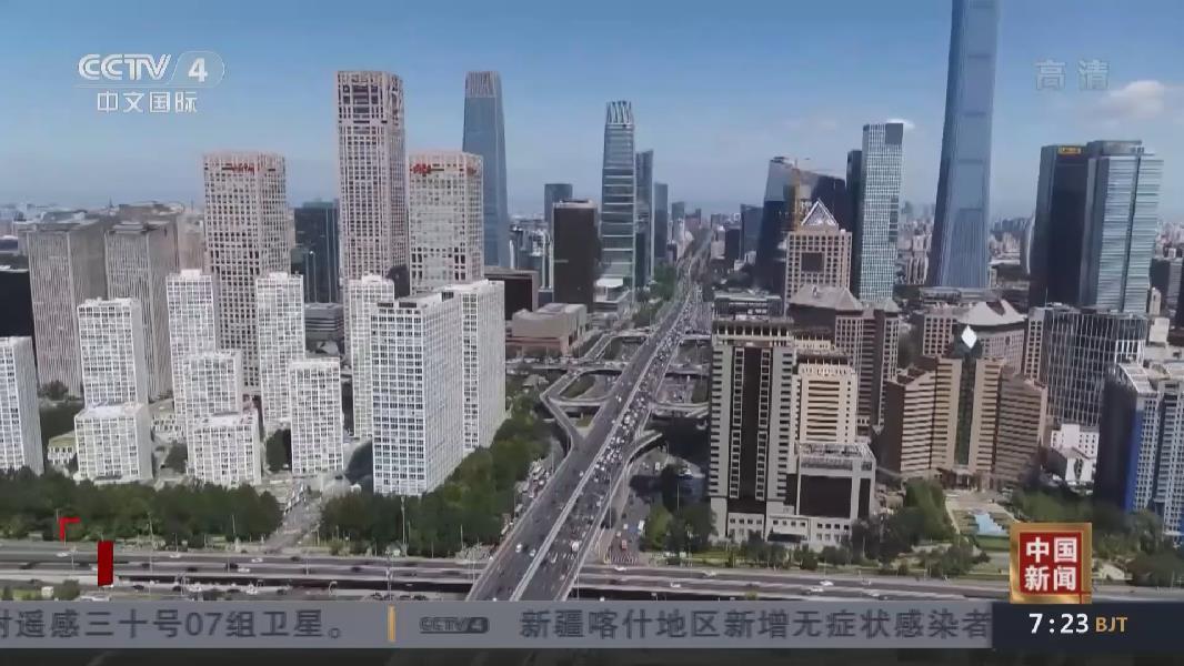 北京:11月起車輛未按時年檢將恢復處罰