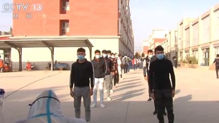 喀什衛健委:排除疏附縣疫情與烏魯木齊疫情的相關性