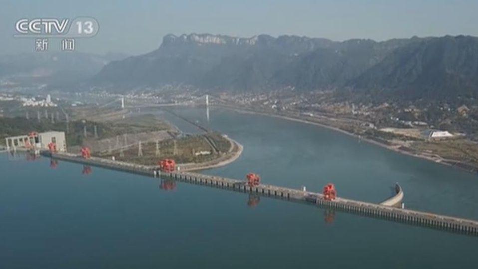 三峽水庫連續11年實現175米滿蓄目標