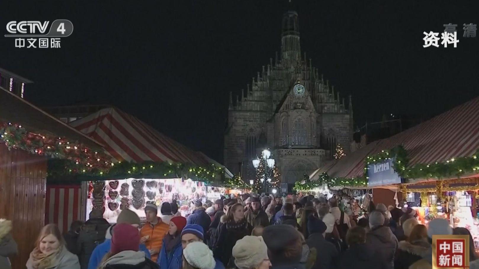 疫情來勢洶洶 歐洲多地取消今年聖誕市場