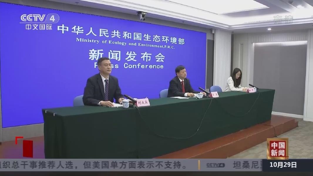 中國提前完成碳減排2020年目標