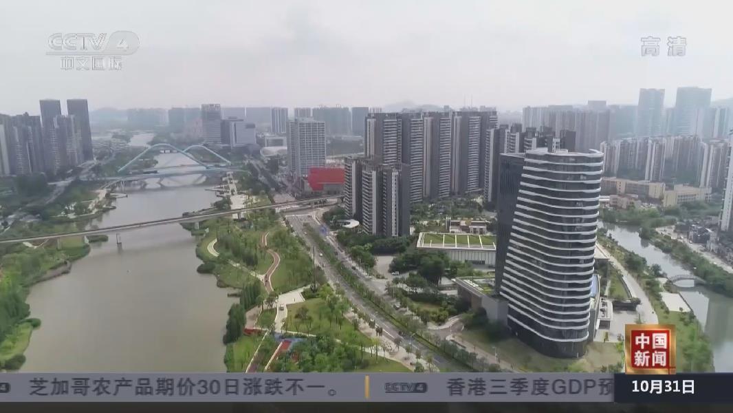 """廣東推出泛珠三角""""跨省通辦""""政務服務"""