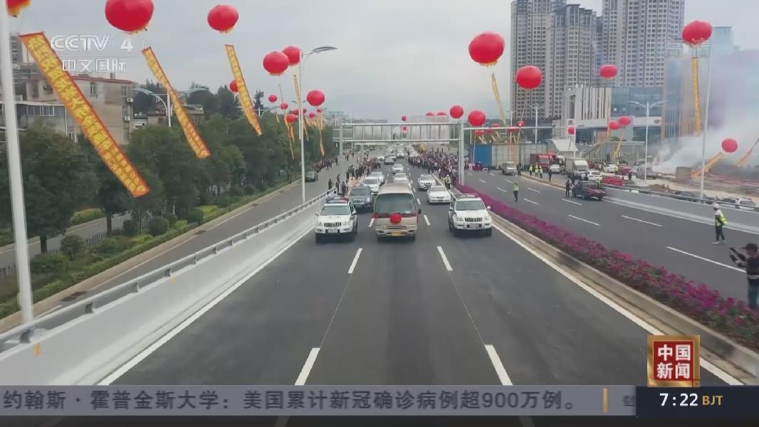世界首例二次轉體 福建龍岩大橋全線通車
