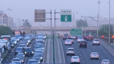 北京:將實施道路運輸駕駛員誠信考核