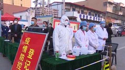 安徽阜陽:慎城鎮張洋小區疫情風險等級調為中風險