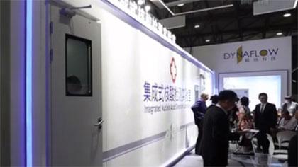 中國將制定集成式核酸檢測實驗室行業標準