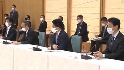 """疫情嚴峻 日本首相:保持""""最大警惕"""""""
