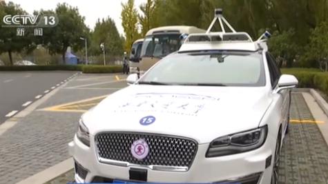 2020年中國智能車未來挑戰賽:探秘無人駕駛智能車