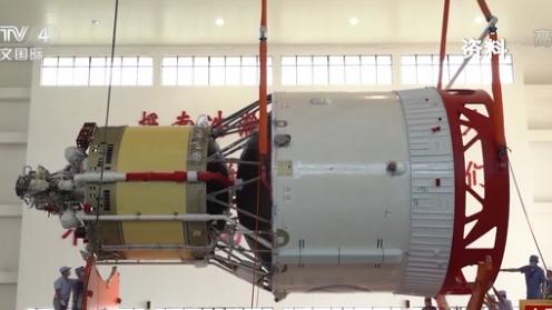 嫦娥五號發射邁出成功第一步 還有這些後續任務