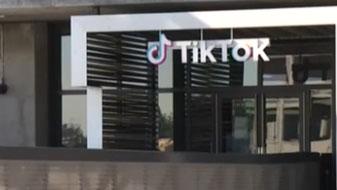 美國:將TikTok出售令期限再次延長7天