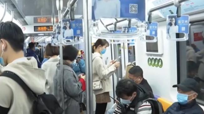 多地軌道交通施行禁止手機外放新規