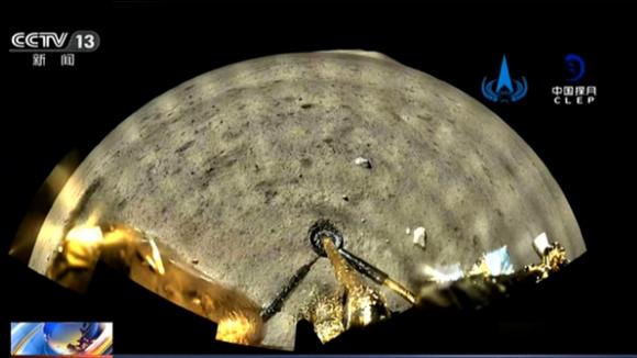 嫦娥五號全景相機環拍照片發布