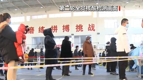 內蒙古新增2例:滿洲裏市啟動第三輪全員核酸檢測