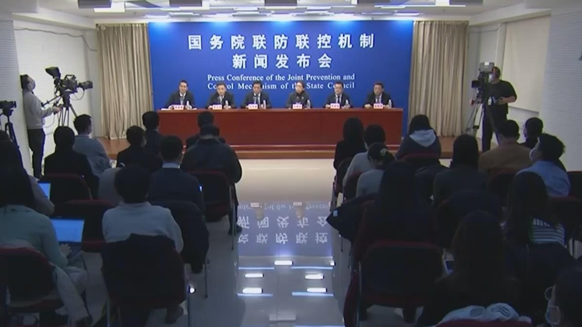 國務院聯防聯控機制介紹冬季疫情防控
