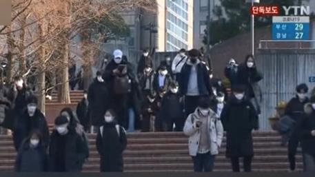 韓國:聚集性病例增加 政府呼吁市民警惕