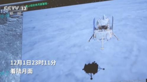 返程已開啟:見證嫦娥五號不平凡的103小時