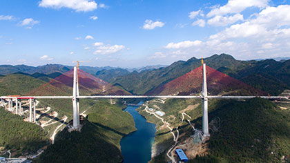 """""""十三五""""成就巡禮:我國橋梁建設創多項世界第一"""