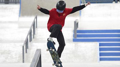 2024年巴黎奧運會增設霹靂舞滑板等4個正式比賽項目