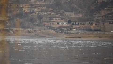 陜西:黃河陜西榆林段迎來淩汛