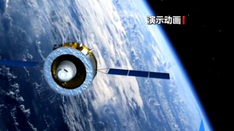嫦娥五號軌返組合體:昨日實施第一次月地轉移入射