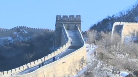 北京延慶:銀裝素裹 雪後長城引客來