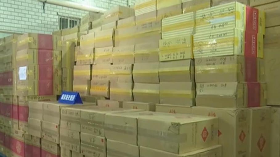 南京海關查獲走私香煙70余萬條