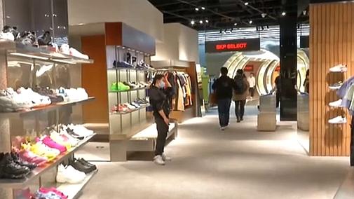 北京:商圈回暖 消費券實現銷售額133億元