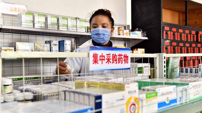 2020年度醫保藥品目錄調整談判結束