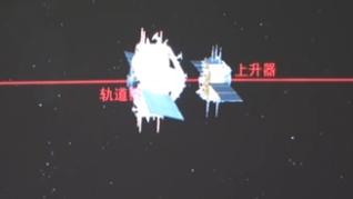 """""""嫦娥""""歸來:完成""""千裏引線"""" 月壤順利轉移"""