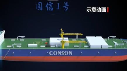 山東青島:10萬噸級漁業大型養殖工船開建