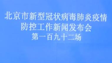 北京:5名密接呈陽性 順義區進入戰時狀態