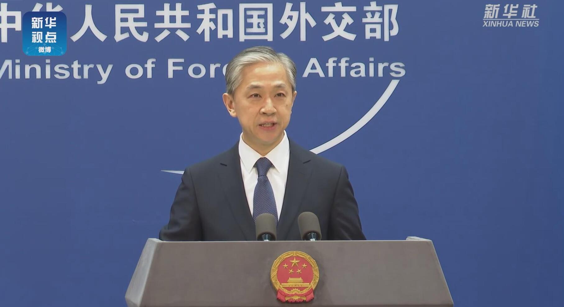 汪文斌:中歐投資協定談判不斷取得重大進展