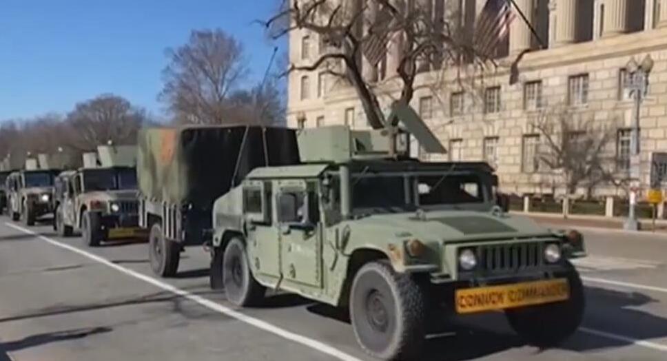 美國:軍隊進駐華盛頓 市長呼吁民眾避開首都