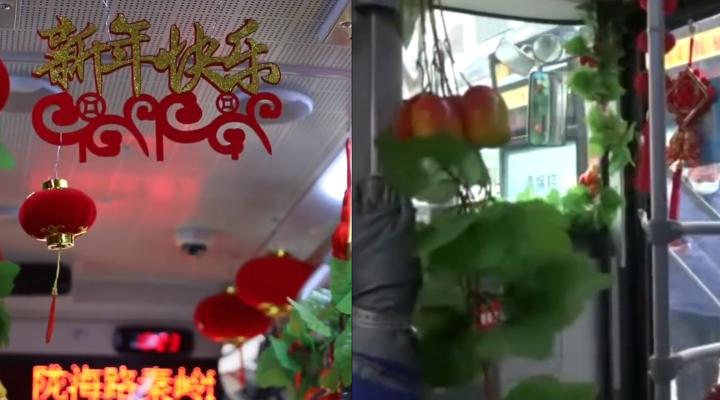年味十足!公交司機自費裝扮春節主題車廂:7年無違章投訴