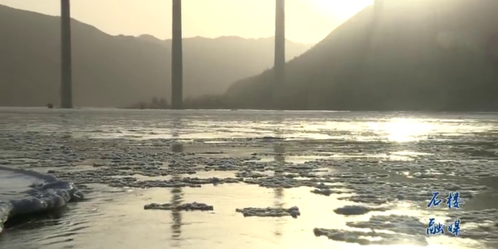 短視頻:黃河石樓段冬日流淩奇景