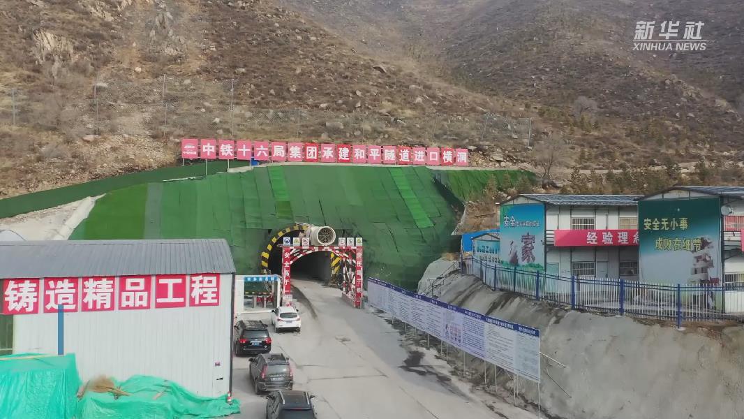 北京冬奧會配套工程太錫鐵路太崇段全線貫通