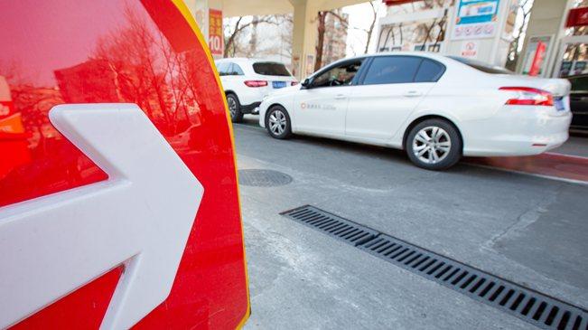 今日零時上調國內成品油價格:家用汽車加滿一箱92號汽油多花11元