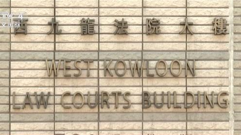 香港:7名亂港分子組織及參與非法集結罪成立