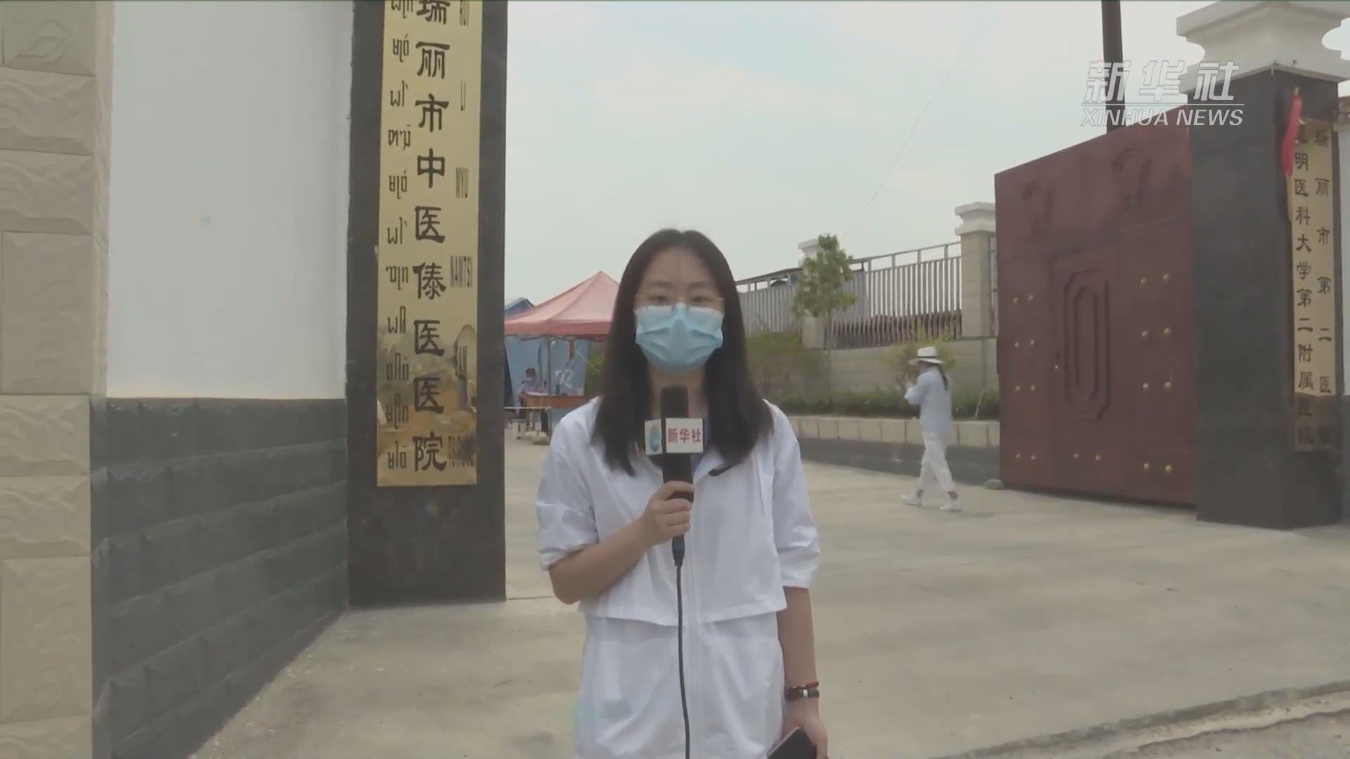 新華全媒+|視頻連線直擊瑞麗緬籍患者隔離病房