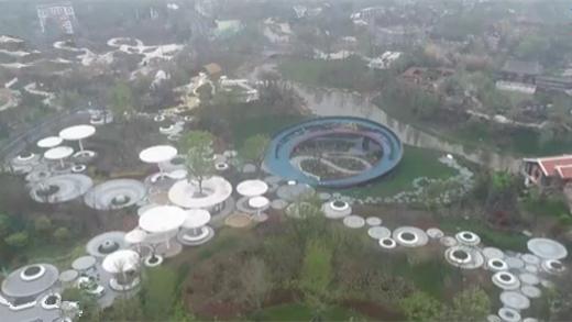 江蘇:2021年揚州世界園藝博覽會今天開幕