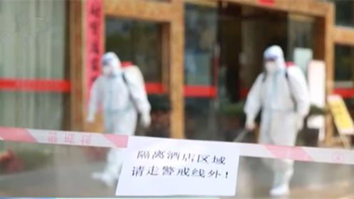 雲南瑞麗:啟用29個集中隔離醫學觀察點