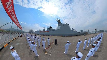 中國海軍第38批護航編隊起航奔赴亞丁灣