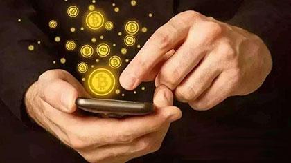 三家協會聯合發布公告:提醒防范虛擬貨幣交易炒作風險