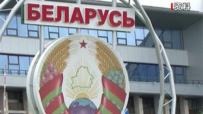 白俄羅斯稱一架客機遭炸彈威脅緊急降落